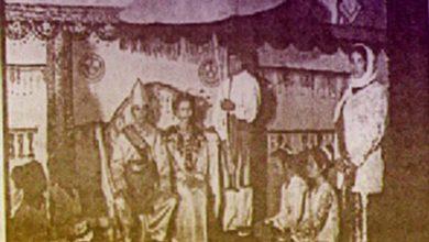 Pernikahan Adat Bintauna